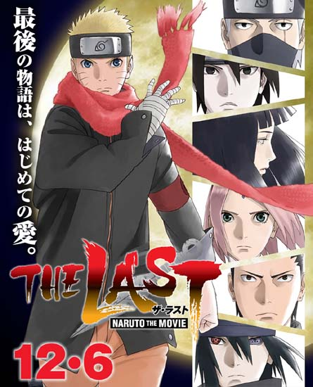 The last Naruto pôster